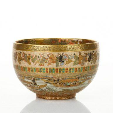 Satsuma Bowl